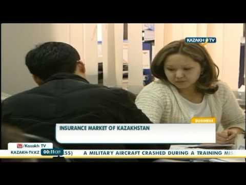 Insurance market of Kazakhstan - Kazakh TV