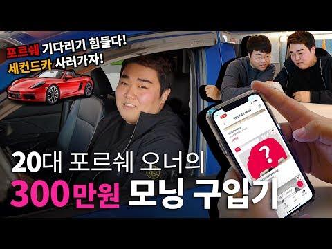 만21세자동차보험
