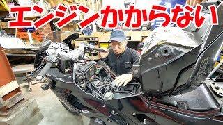 エンジン不動を修理① スズキ アクロスNo.36 【まーさんレストア】