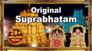 Venkateshwara Suprabhatam - Full Version Original   Suprabhatam   Venkateswara Swamy Devotional Song