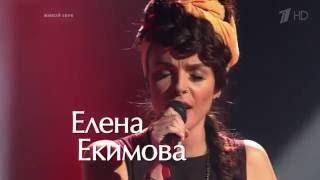 голос 5 сезон елена екимова и михаил житов running голос 5 поединки 21 10 2016