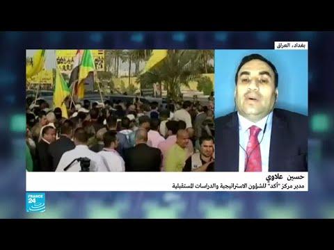 ما دلالات اعتقال عناصر من حزب الله العراقي؟