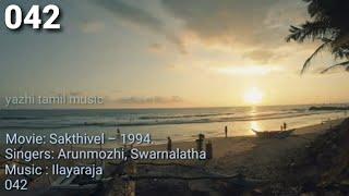 Malliga mottu manasa thottu tamil lyrics song