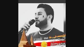Nishan Baadri 2008