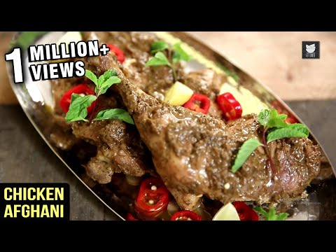 How To Make Chicken Afghani Chicken Afghani Recipe The Bombay