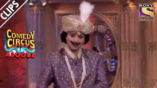 Purbi Shows Her Magic Skills   Comedy Circus Ke Ajoobe