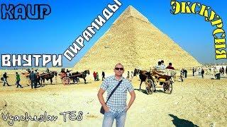 Видео города Каир
