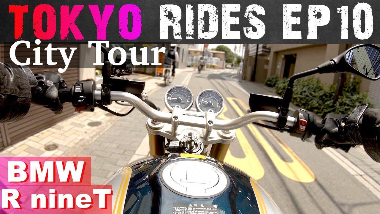 Tokyo Motorcycle Ride Ep. 10   BMW R nineT Test Ride   Ikebukuro Tour