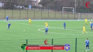 Футбол Прикарпаття Агробізнес Контрольний матч Голи