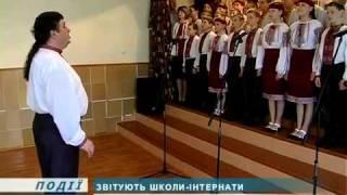 У Печеніжинському інтернаті відбувся огляд.flv