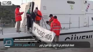 مصر العربية | السلطات التركية تقبض على 101 سوريًا حاولوا العبور إلى قبرص