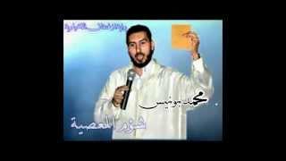 mohamed bonis