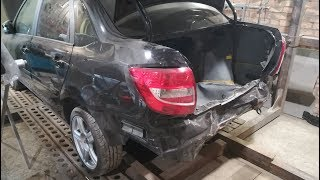 Кузовной ремонт Лада Гранта.Удар в зад.Часть1