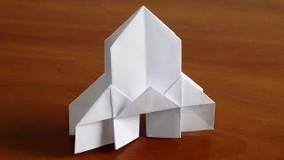 Оригами Ракета. Как сделать ракету из бумаги своими руками. Оригами для детей.