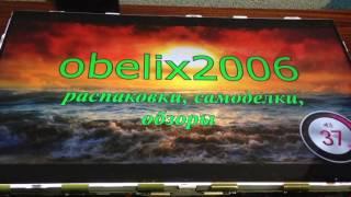 Жөндеу экран ЖК телевизора LG құйылған сұйықтық