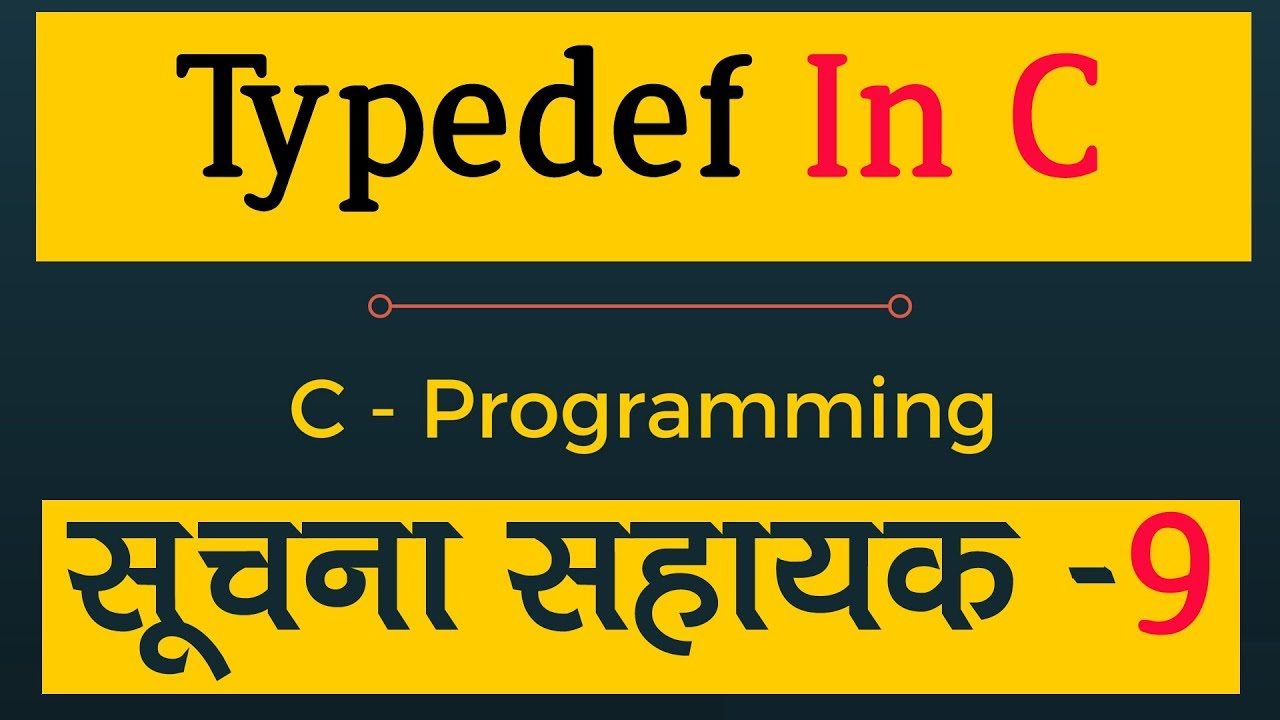 Typedef In C | C Programming Tutorial | Learn C programming | C language Information Assistant