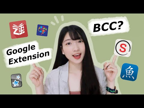 Must-Have Chinese Learning Tools