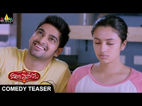 Kalyana Vaibhogame Movie Comedy Teaser | Naga Shaurya, Malavika Nair | Sri Balaji Video