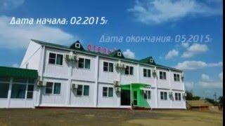 видео производство блочно модульных зданий