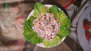 Салат из цыплёнка с шампиньонами .