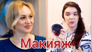 Тема 40 Макияж Техника нанесения макияжа Смоки