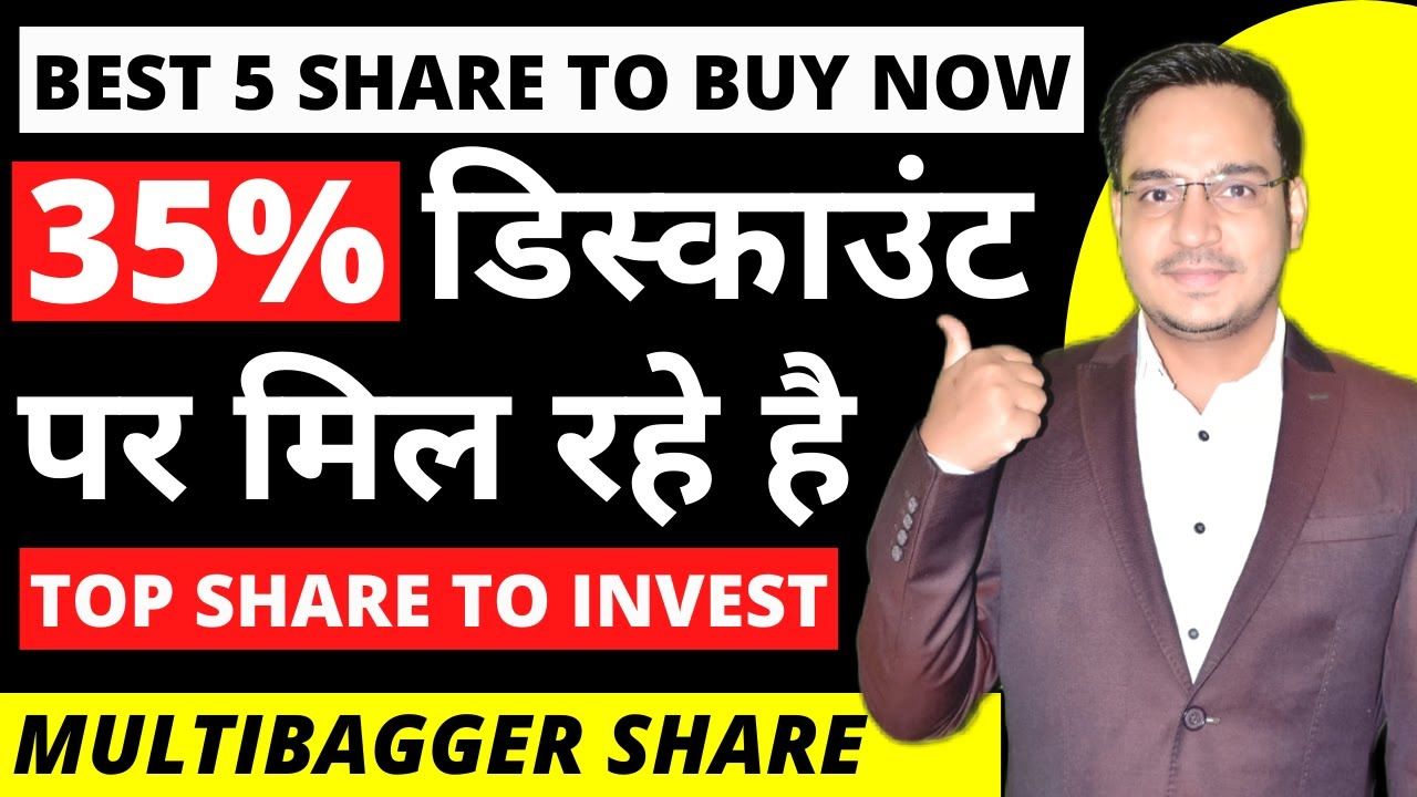 Multibagger Share  Best 5 Share to Buy Now   TOP Share to invest in 2021  Best Stock for longterm🔥