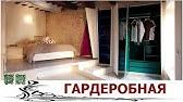 Объявления об продаже квартир гостинок и малосемеек в москве. Циан самые свежие и. Купить квартиру гостинку или малосемейку в москве.
