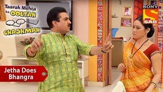 Jethalal Does Bhangra | Taarak Mehta Ka Ooltah Chashmah