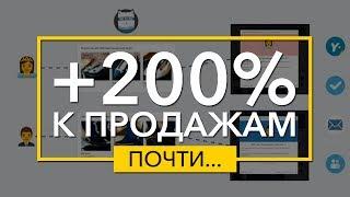 Як налаштувати віджет SpyCat у Вконтакте | Бобма-віджет
