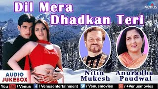 Dil Mera Dhadkan Teri - Nitin Mukesh & Anuradha Paudwal : Hindi Album Songs || Audio Jukebox