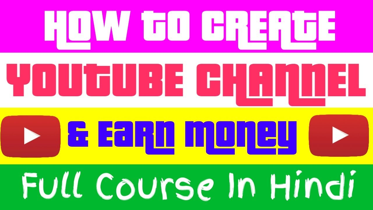 start a youtube channel course