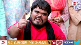 Time Pass Part - 20 | Comedy | Fandu | Kola Nai | Fojan | New Haryanvi Comedy | Latest Comedy 2019 |