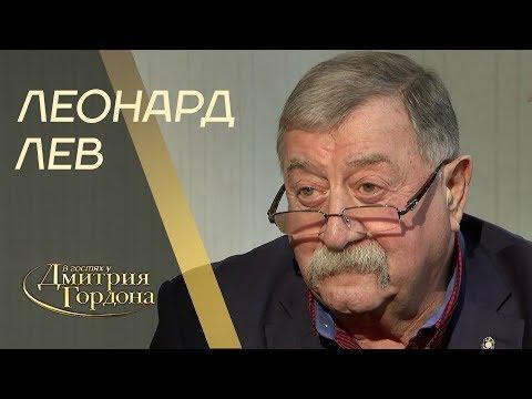 Продюсер Леонард Лев.