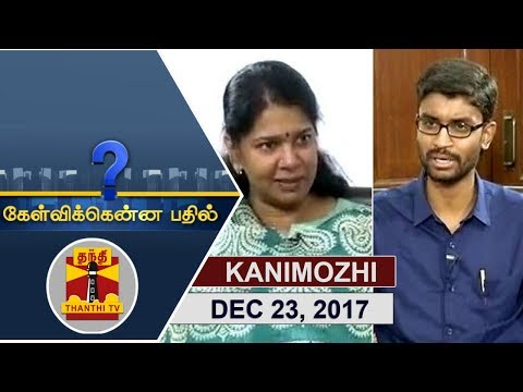(23/12/2017) Kelvikkenna Bathil | Exclusive Interview with DMK MP Kanimozhi | Thanthi TV