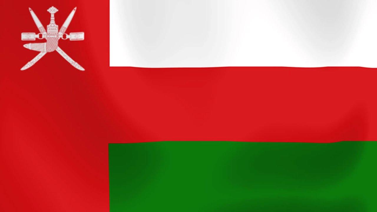 Oman National Anthem - as-Salām as-Sultānī (Instrumental)