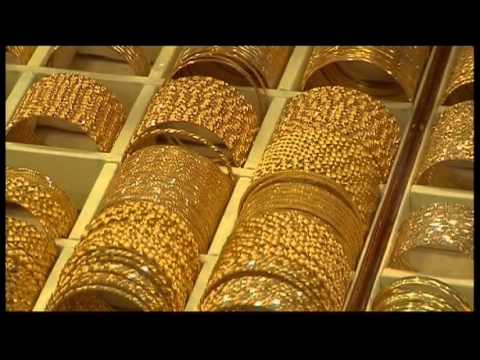 4077MR SAUDI ARABIA - GOLD MARKET