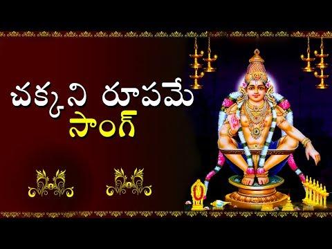 Sri Swami Ayyappa Bhajanalu Telugu Bhajans || Telugu Devotional || Volga Devotional