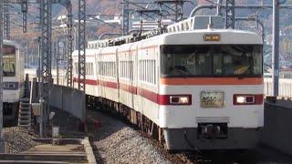 【634型収録】東武日光線 新栃木駅 特急車両集