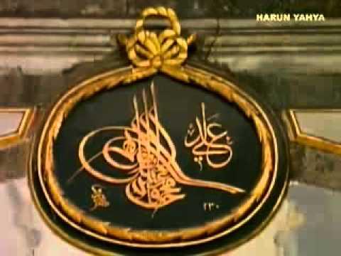 Jérusalem, la cité des Prophètes Harun Yahya Français   YouTube