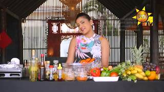 Hiru TV Anyone Can Cook | EP 216 | 2020- 04- 26 Thumbnail