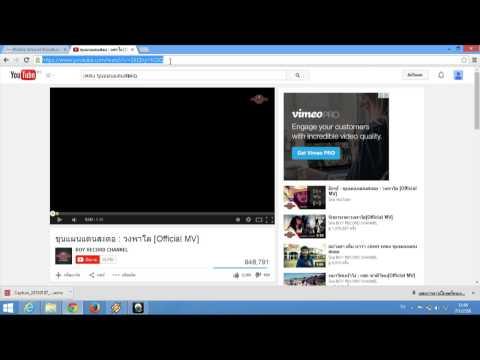 สอนโหลดเพลงจาก Youtube เป็น mp3