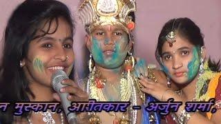होली खेले गिरिधारी | Holi Khele Gridhari Braj Me | Bhojpuri Super Hit Holi Song 2015 | Kajal Anokha