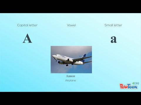 Learn basic Serbian: Alphabet