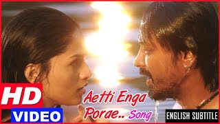 Vanmam Tamil Movie - Aetti Enga Porae Song Video | Kreshna | Sunaina Romantic Song | D.Imman