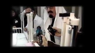 زيارة الملك عبدالله للعراقيه فاطمه ورساله لشعب العراق - ©