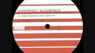 砂原良徳 Yoshinori Sunahara - Electraglide 2002 - Part 6 of 7