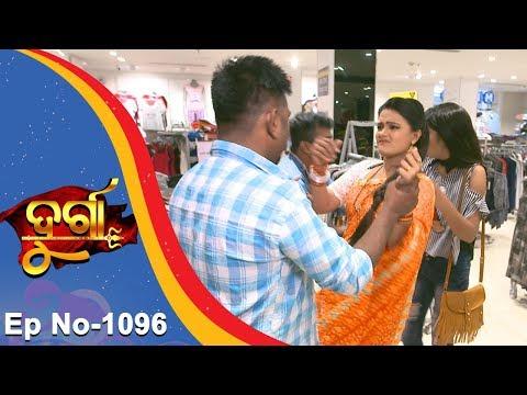 Durga | Full Ep 1096 | 13th June 2018 | Odia Serial - TarangTV thumbnail