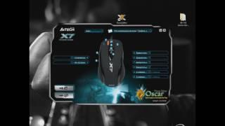 Как установить макрос на мышку x7