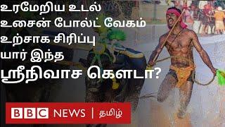Kambala Jockey Srinivas Gowda compared to Usain Bolt