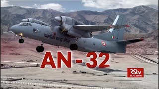 In Depth - AN-32 Aircraft